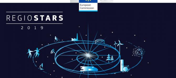 Polska aplikacja w finale konkursu KE na najbardziej innowacyjne projekty unijne