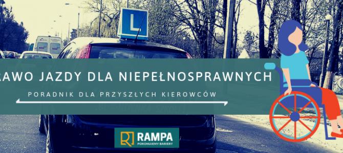 Prawo jazdy dla osób z niepełnosprawnością – poradnik dla przyszłych kierowców