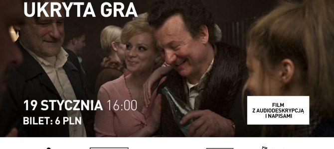 """Pokaz filmu """"Ukryta gra"""" i spotkanie z Robertem Więckiewiczem w kinie Nowe Horyzonty"""