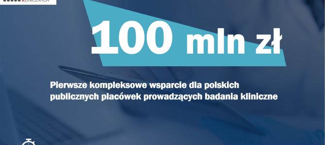 ABM przeznaczy 100 mln na stworzenie wyspecjalizowanych Centrów Wsparcia Badań Klinicznych