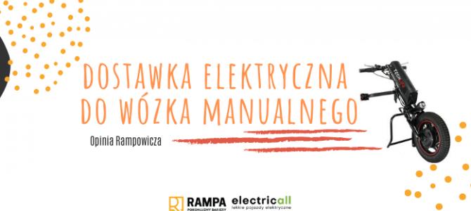 Elektryczna dostawka do wózka manualnego
